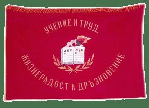 school_flag2