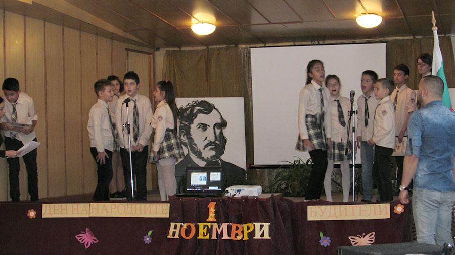ден на народните будители оу братя миладинови